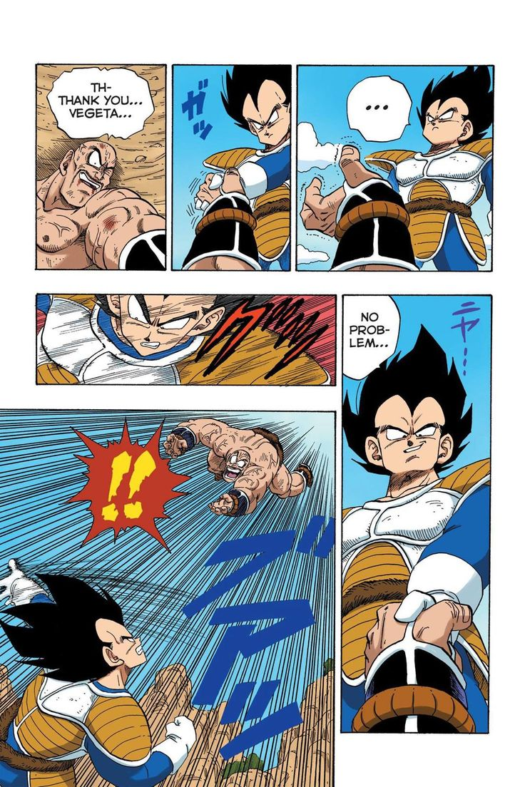 Read Dragon Ball Full Color - Saiyan Arc Chapter 33 Page 4 Online For Free