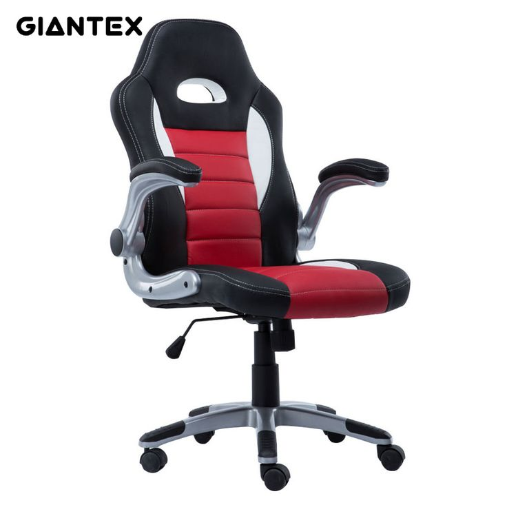 GIANTEX Comfortable PU Leather Ergonomic Office Chair Armchair Executive Chair Boss Lift Chair Swivel Chair Office Furniture
