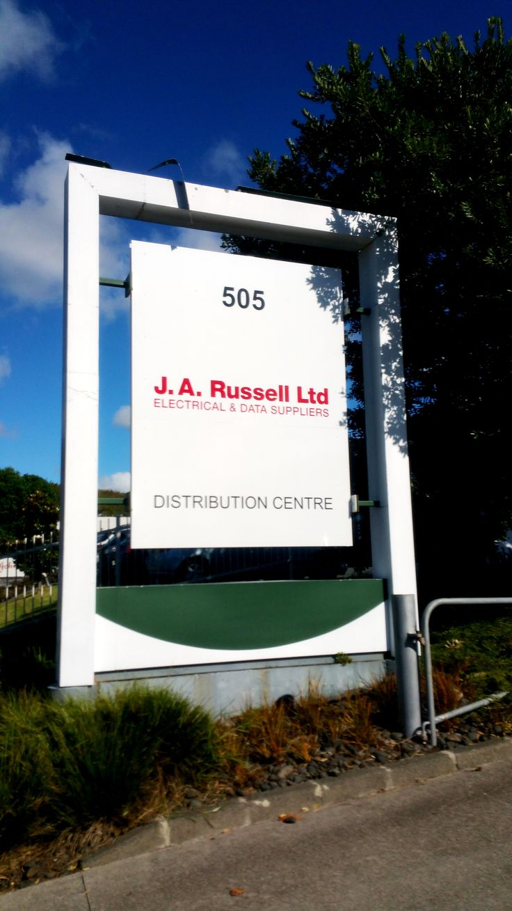 Plinth sign for JA Russell distribution centre by Speedy Signs Newton