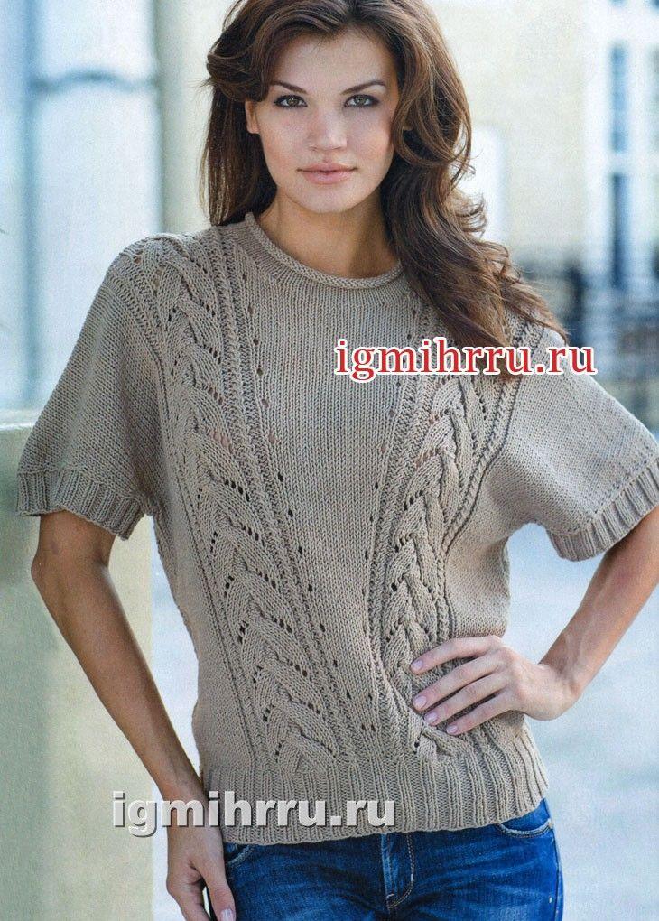 Бежевый пуловер со спущенной линией плеча. Вязание спицами