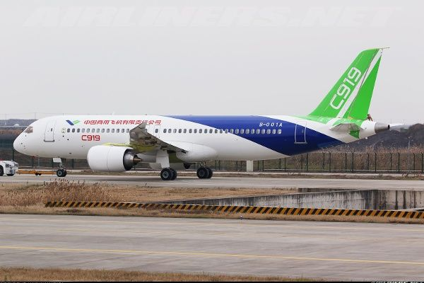 China's Comac C919 plane to Be Tested in 2017 | Military and Commercial Technology