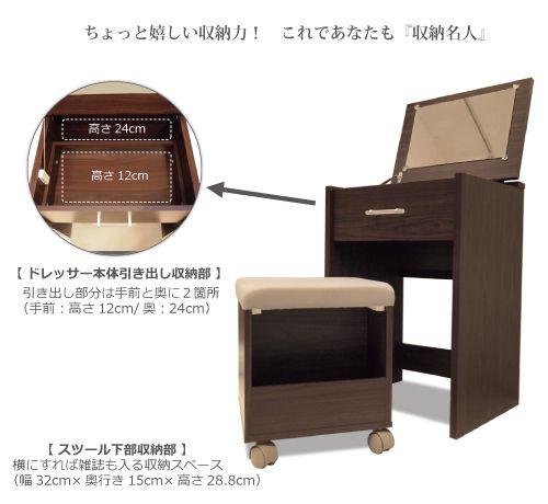 2011年06月の記事   人気家具店が選ぶ シンプル・ナチュラル・リーズナブル わがままお部屋づくりインテリアブログ