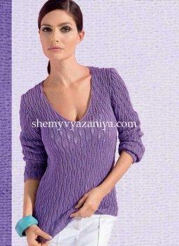 # 474 - FREE / Пуловер резинкой со спущенными петлями