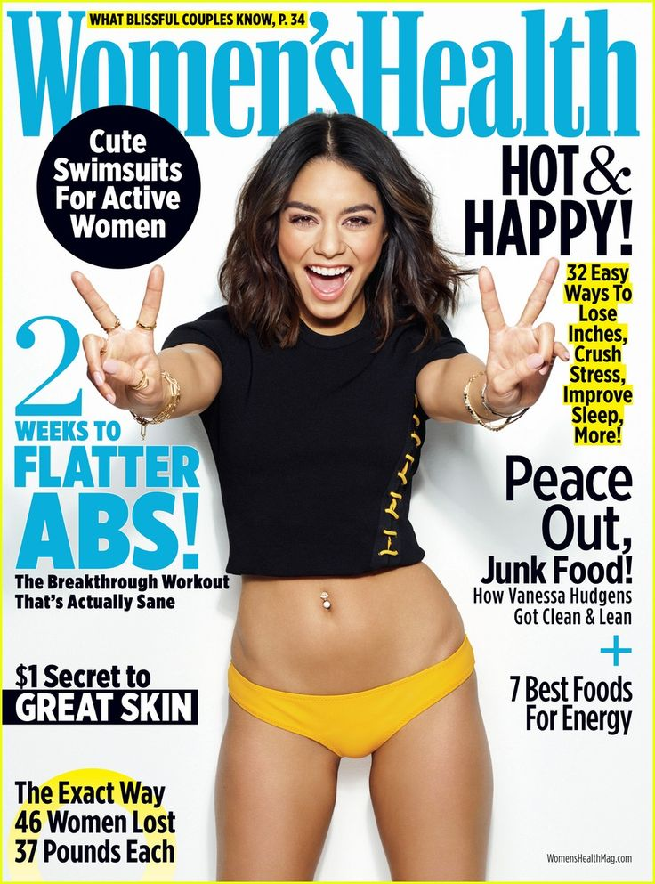 DIARY OF A CLOTHESHORSE: Vanessa Hudgens covers Women's Health May 2017