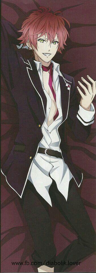Ayato Sakamaki~ this would make a great body pillow *^*