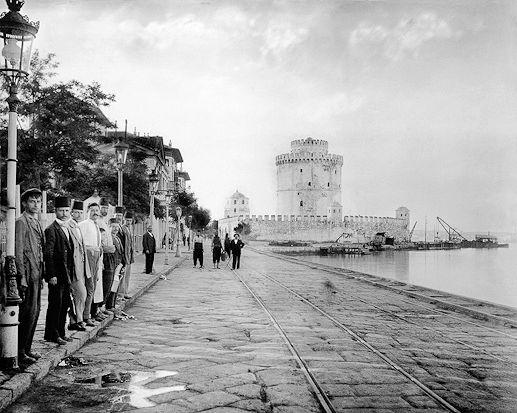 Φωτογραφίες της Θεσσαλονίκης - Ο Λευκός Πύργος και τμήμα της παραλίας το 1903