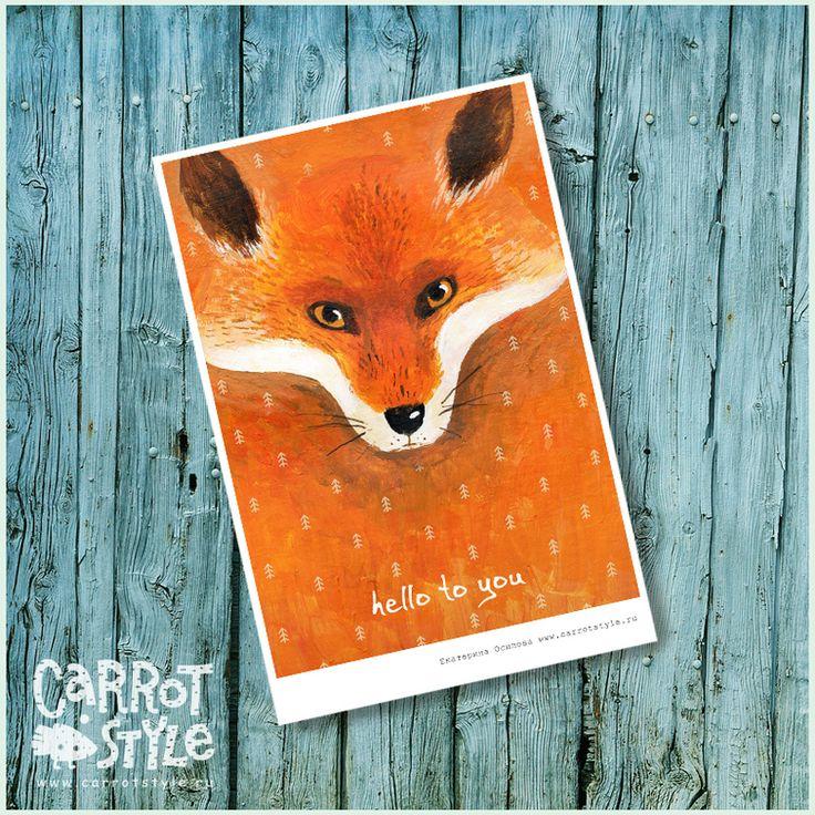Лисички на открытке, днем рождения женщине