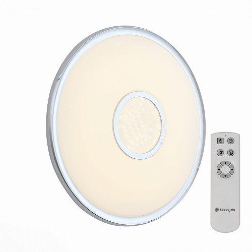 SLE351.112.01 St-Luce Funzionale светильник потолочный Модерн 9 870 руб.
