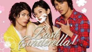 Last Cinderella!!
