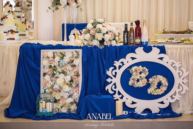 Muscari wedding Свадьба в цвете мускари. Синий цвет, Мускари, букет невесты, свадьба в синем цвете, свадебный стол, президиум