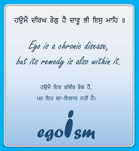 ego ਅਹੰਕਾਰ |