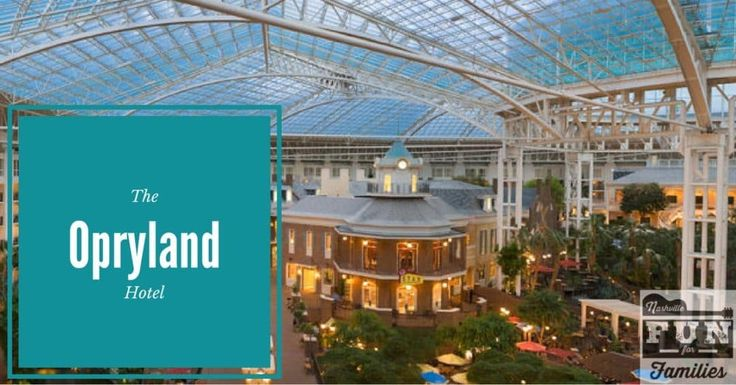 An afternoon visit to the Opryland Hotel in Nashville. 9 acres of indoor gardens, water fountain shows and a boat ride plus great pizza and burgers!