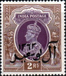 Muscat Oman 1944 King George VI India Overprint SG 13 Scott 13 Fine Mint Other British Postal Agencies Stamps HERE