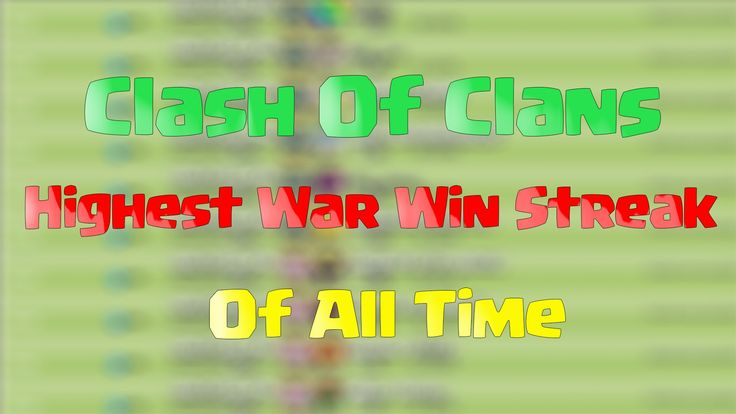 Clash of Clans Highest War Win Streak Of All Time. Clash of clans highest war win streak in the world. Highest war win streak of clash of clans. Best war win streaks of clash of clans. Clash of clans best clan of all time. Best war win streak of clash of clans. Watch clash of clans highest war win streak: http://ift.tt/2amu4UQ  Hello chief! In this clash of clans video we will watch the most war win streaks clan of all time in clash of clans. World's highest war win streak of clash of clans…