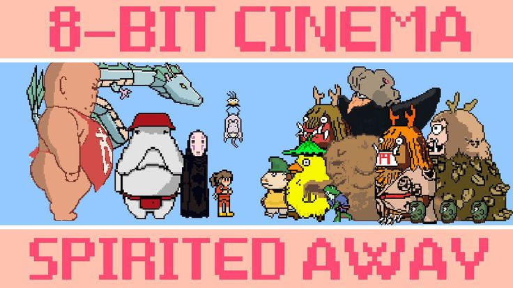 Spirited Away - 8 Bit Cinema