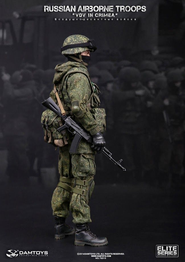 onesixthscalepictures: DAM Toys RUSSIAN AIRBORNE TROOPS (VDV) : Latest product news for 1/6 scale figures (12 inch collectibles).