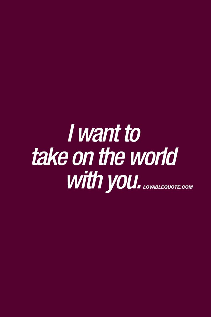 the special relationship lyrics