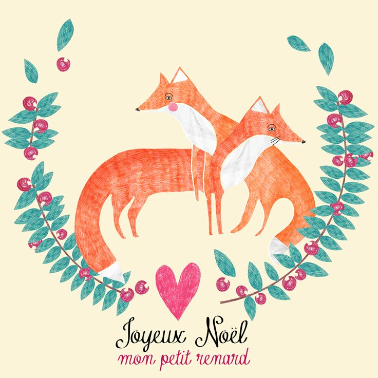 Foxes in love sara gorini illustration #drawing #saragorini #illustration #fox #christmascard #xmas