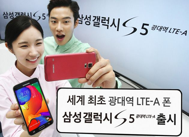 Samsung releases information about new S5 LTE-A!