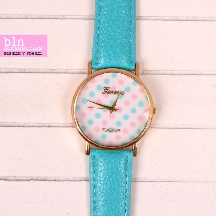 Стильний годинник від BLNaccessories . Stylish blue watch from BLNaccessories