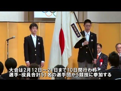 JapanOlympicTeam - YouTube