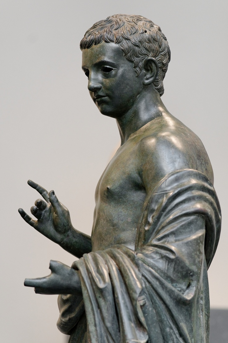 Bronze Statue of an Aristocratic Boy: Formal Analysis Essay