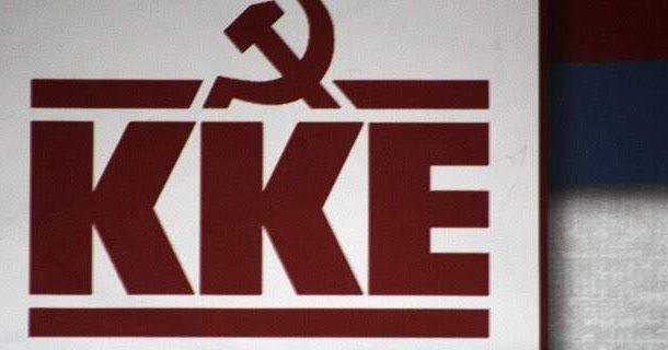 Το μήνυμα του ΚΚΕ για την 25η Μαρτίου: Συμφέρον του λαού να προσπεράσει τις κορώνες εμπαιγμού