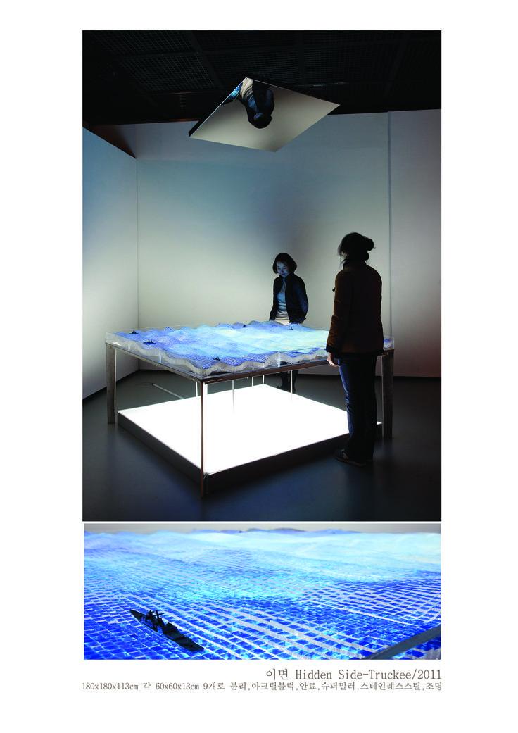#sculpture Hiddenside-Truckee 2011