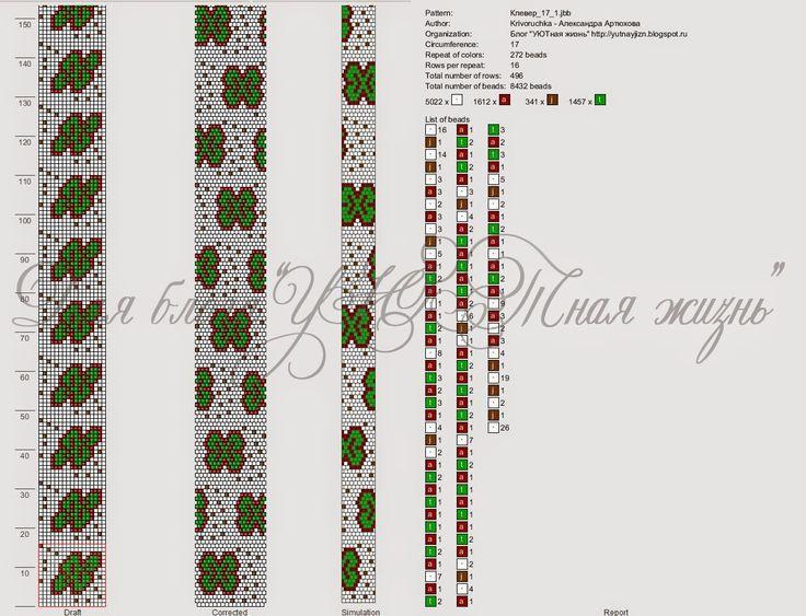 Два варианта схемы для вязания