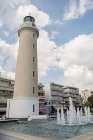 Image result for faros alexandroupolis