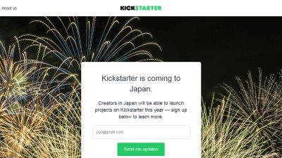 Kickstarter、2017年中に日本からのプロジェクト作成に対応予定。性質上、消費者保護重視な日本でやっていけるのかなー https://shr.tc/2qUi4l7