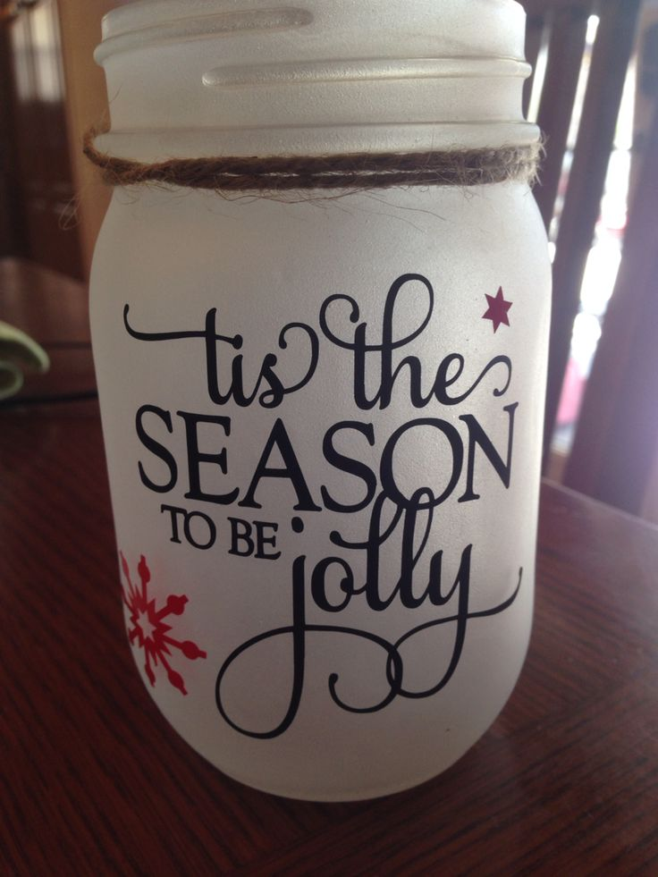 Frosted mason jar Christmas theme