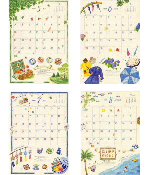 カレンダーのイラスト1 : 水彩イラスト 川副美紀 MIKI KAWAZOE Illustrations (watercolor)