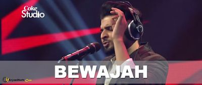 TopStars present this time Umran Langiyaan Ali Sethi & Nabeel's Performance Coke Studio, song is produced by Strings for Coke Studio Season 8, episode 3 http://topstars.com.pk/umran-langiyaan-ali-sethi-nabeels-performance-coke-studio/