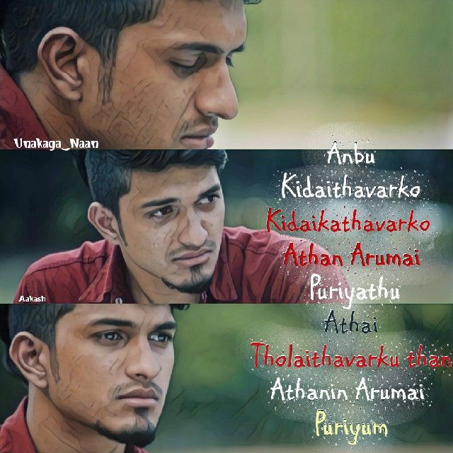 Anbe Aaruyire Love Quotes Song Lyric Quotes Song Quotes