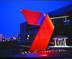 Channel 7 Sculpture
