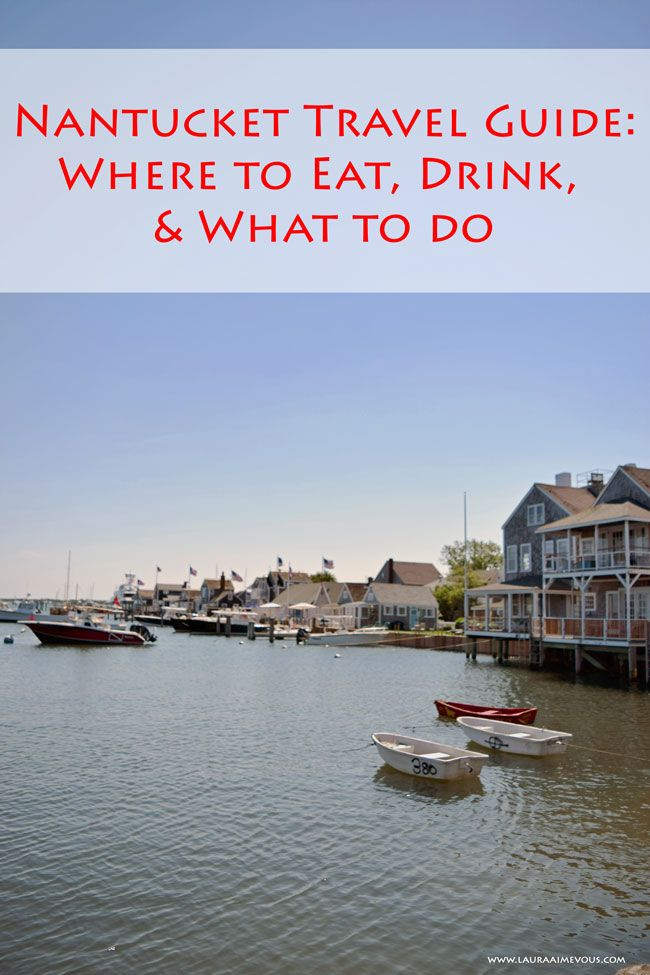 Nantucket Travel Guide: Where to Eat, Drink, and What to Do #nantucket #ack