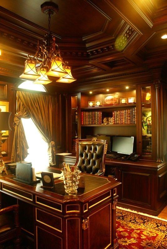 Executive home office #highclass #homeoffice #wood