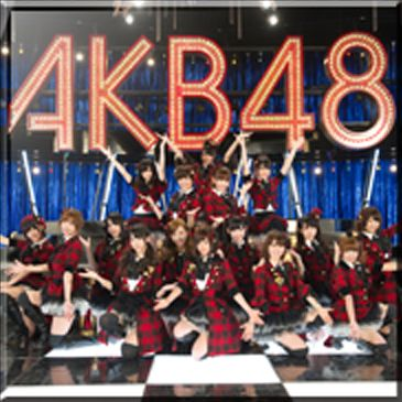 Team Surprise (チーム サプライズ) is a AKB48 one-shot unit, created for a Pachinko campaign. The unit also have members from SKE48 and HKT48. The special Team released a original stage, Team Surprise 1st Stage, that was also released fisically and digital.