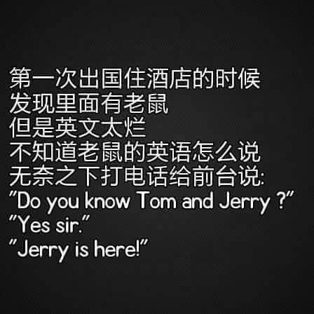 Repost : #Funny #Chinese #Jokes - Jerry is here !