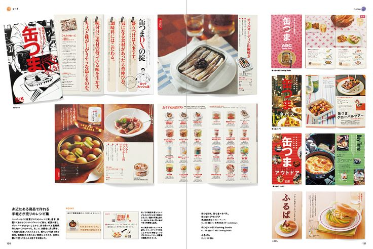 新刊案内 / PIE International + PIE BOOKS