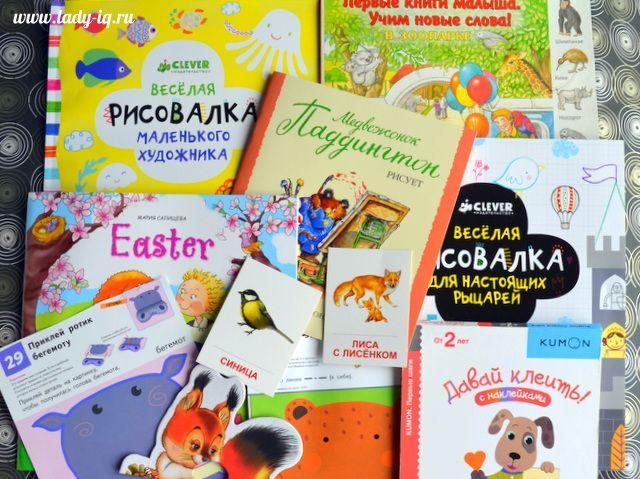 """Система организации материалов для занятий на неделю -""""7 папок"""" - Babyblog.ru"""