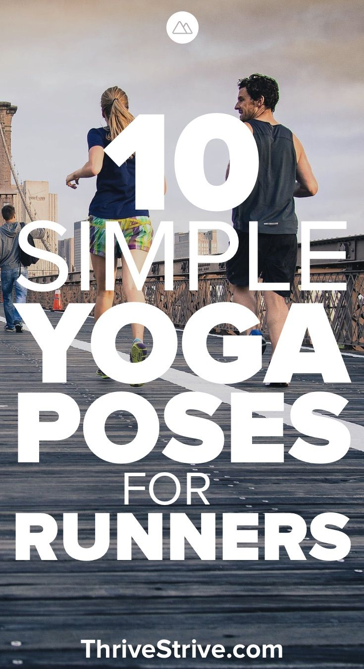 10 Simple Yoga Poses for Runners