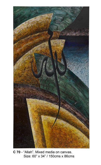 Art by Salva Rasool - Allah (God). Mixed media on canvas.