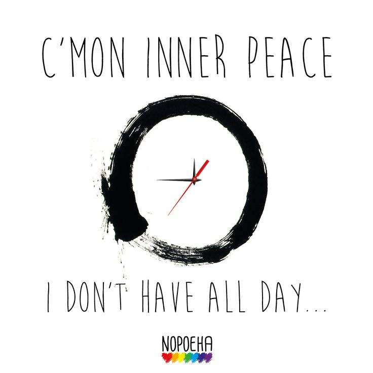 C'mon innerpeace, I don't have all day