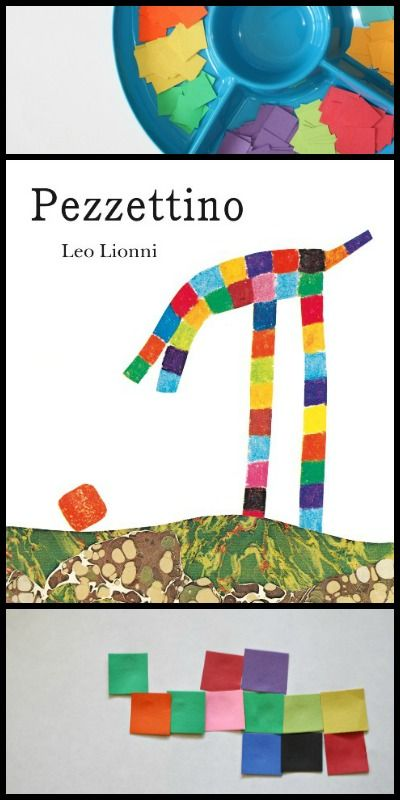 "Pezzettino Book Activity- read the book then create a ""little piece"" from colored squares.  Make them all one color like Pezzettino or all different colors like the other images in the book.  Dictate the children's stories about their creations."