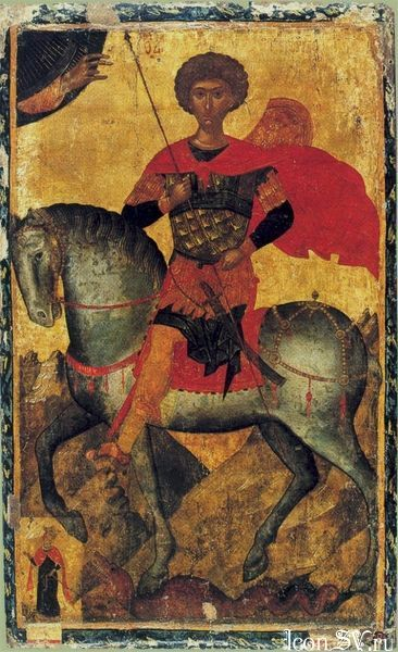 Miracle of St George and the Dragon, XV century, Cretan school of iconography, probably the work of Angelos Bizamanos , now at The State Hermitage Museum, St. Petersburg, Russia