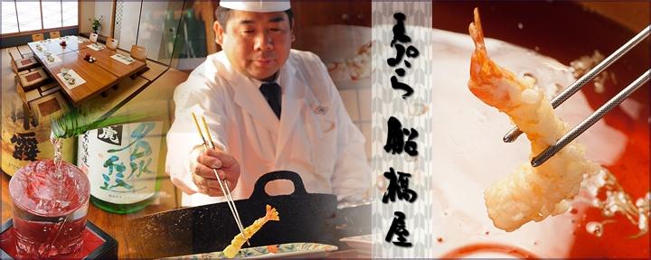[Food] Tempura at Shinjuku