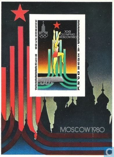 Postage Stamps - North Korea - Olympic Games