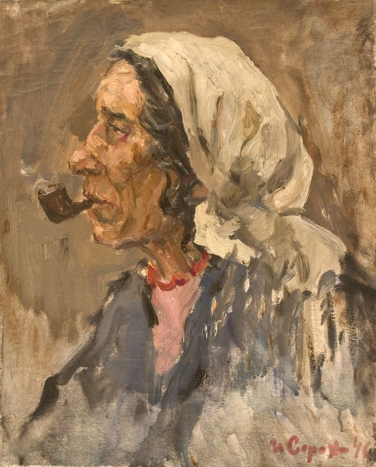Gypsy with Pipe by Ivan Sorokin (1922 - 2004) created in 1946